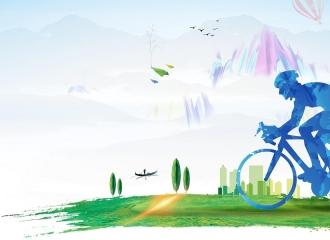 「骑遇记」-主题团建