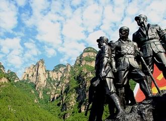 「红色狼牙山」-狼牙山2日党(团)活动